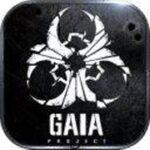 Project GAIA (5)