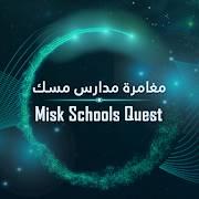 Misk Schools Quest