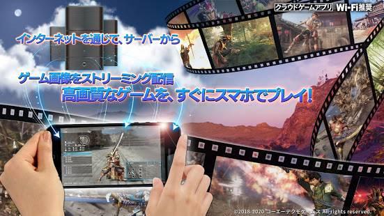 Descarga Dynasty Warriors 9 APK para Android Gratis 2