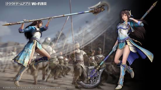 Descarga Dynasty Warriors 9 APK para Android Gratis 3