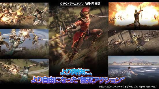 Descarga Dynasty Warriors 9 APK para Android Gratis 5
